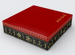 竹叶青-漆盒